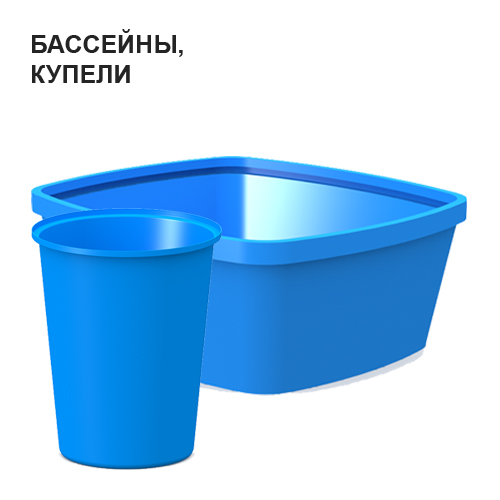 Бассейны для дачи пластиковые готовые для установки